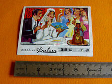 CHROMO CHOCOLAT POULAIN 1960-1970 N°60 SERIE 82 LES LAVANDIERES DU PORTUGAL