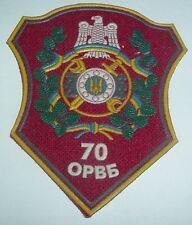 UKRAINIAN PATCHES-70th MAINTENANCE BATTALION 66th MECHANIZED DIVISION