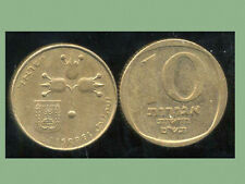 ISRAEL 10 new agorot   1980  ( bis )