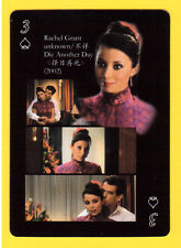 Rachel Grant Actor Movie Film Star Playing Card from China
