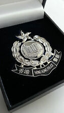 Hong Kong Police silver plate constable Badge Patch w/Velvet Box Collectible AU