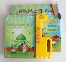 Education Baby TOYS Islamic Quran Learning Arabic English Word Children E Book