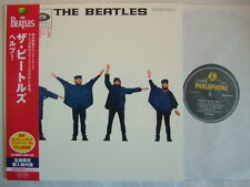 THE BEATLES HELP / 180g UN-PLAYED JAPAN WITH OBI