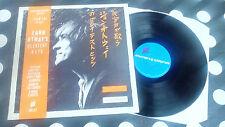 """John Otway""""Yawto Sings-John Otway's Gleatest Hits""""LP Strike Back Rec.SBR 4LP UK"""