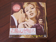 L'ECLIPSE Japanese picture sleeve Michelangelo Antonioni Alain Delon