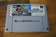 Jeu The Great Battle II: Last Fighter Twin pour Nintendo Super FAMICOM (Jap)