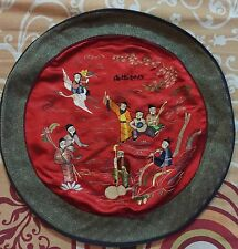 "Antique Chinese Hand  Embroidered  Cushion 1 Piece 16""By 17"""