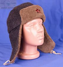 Original Russian Army Military Soviet USSR Ushanka winter hat  size 60 +RED STAR