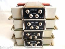 #1, #2 LOMO AMPLIFIER Preamplifier KINAP UP27 2-channel Microphone YP-27  УП-27