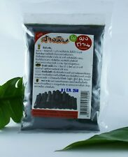 100g  ACTIVATED CARBON BAMBOO CHARCOAL POWDER FOOD GRADE ORGANIC DETOX TOXIN SPA