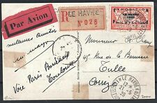 "FRANCE STAMP TIMBRE 257 A "" MERSON EXPOSITION LE HAVRE 1929 "" OBLITERE TB  M260"