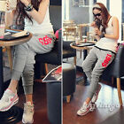 Korean Women Casual Gray Harem Hip Hop Dance Sports Pencil Pants Trousers S M L