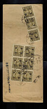 1943 WW 2 Szechuan China censored airmail Cover Domestic Use
