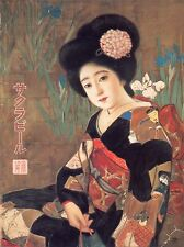 COMMERCIAL ADVERT SAKURA BEER GEISHA JAPAN POSTER ART PRINT HOME PICTURE BB2025A