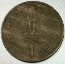 1993 India 99th Inter Parliamentary Union 1 rupee  coin