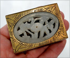 ANTIQUE Vintage CHINESE CARVED WHITE JADE & Engraved Brass MATCH BOX HOLDER Safe