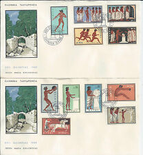 GREECE 1960 OLYMPIC GAMES FDC SET