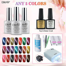 Pick 5 Colors Elite99 Cat Eye Gel Nail Polish UV Lamp 36W UK Plug Starter Kits