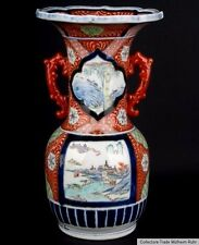 China 19./20. Jh. A Chinese Imari Porcelain Baluster Vase - Vaso Cinese Chinois