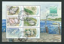 GUERNSEY 2016 RAMSAR HERM, NATURE MINIATURE SHEET FINE USED