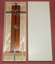 "Cana Cross 10"" 'Silver' & Wood, Cake topper with Rings & '25' - New"