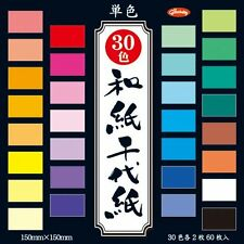 60 Sheets! WASHI Japanese Origami paper 30 color 15cm Made In Japan