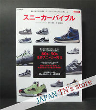 Japan 『SNEAKER BIBLE '80 - '90s』 Vintage Sneaker Collection Book