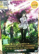 Beautiful Bones: Sakurako's Investigation (1 - 12End) ~ DVD ~ Eng Sub ~ Anime