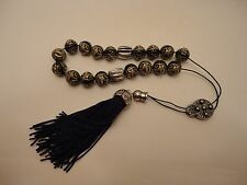 Komboloi - Worry Beads - Greek and Cypriot Culture - Το Κομπολοι 12 inch - 30 cm
