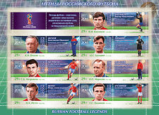 2018 FIFA WORLD CUP RUSSIA™ Legends MNH 28/10/2016