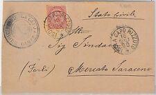 CROTONE --- ITALIA REGNO:  storia postale - BUSTA / LETTERA : Capo Rizzuto 1890