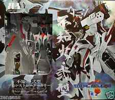 Used Volks Muv Luv Alternative Vol.22 A3 XFJ-01a Shiranui Demonstrator PAINTED