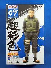 Naruto Shippuden HSCF Figure 3 No.09 NARA SHIKAMARU Banpresto Japan Anime NEW