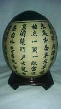 Antique Chinese Large Hand Painted Japanese Asian Porcelain Egg With Lettering