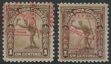 COSTA RICA 1924 AIRPLANE DESIGN 1 Centesimo TWO STAMPS WITH RED BOXED OVPTS