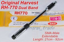 Genuine Harvest RH770 Centre Loaded Telescopic DUAL BAND Antenna SMA-Male Yaesu