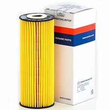 Oil Filter Oem Parts for Ssangyong Actyon/Sports Kyron Rexton Stavic Chairman