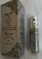 Maryam 6ml by Lulu Gallery Concentrated Perfume oil / Attar