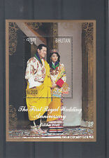 Bhutan 2012 MNH 1st Royal Wedding Anniversary 1v Sheet III King Jigme Wangchuck