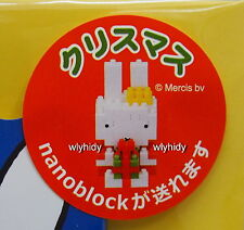 Miffy Nanoblock Merry Christmas 2014 Made In Japan #2 - Kawada , h#1