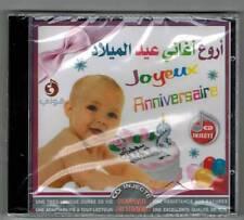 Arabische Musik für Kinder - Joyeux Anniversaire