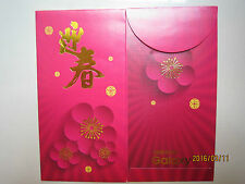 Samsung Galaxy Flower Chinese New Year Ang Pow/Red Money Packet 2pc