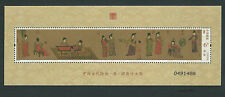China 2015-5 Painting of Beauties with Fan in Hand Silk S/S Number 揮扇仕女圖 絲綢 小型張