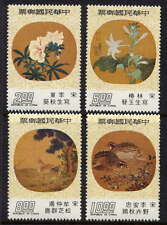 CHINA TAIWAN Sc#2001-4 1976 Silk Fan Paintings, Sung Dynasty MNH