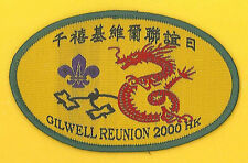 HONG KONG SCOUTS - Scout Leader Woodbadge Holder Gilwell Reunion 2000 Patch