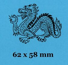 Chinese Dragon Rubber Stamp - Backed with Cling Foam