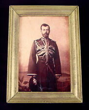 Antique Great Imperial Portrait Tsar Nicholas II Romanov in Cossack Uniform Rare