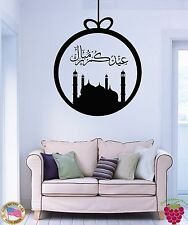 Wall Stickers Vinyl Decal Muslim Celebretion Arabic Islamic Decor  (z1986)