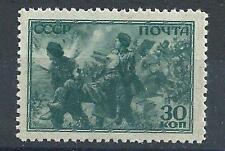 Russia 1943 Sc# 890 WWII Wounded soldier Medical corpsmen  MNH
