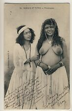 N Africa BUSTY ARAB WOMAN & FRIEND MAURISCHE FRAUEN * Vintage 10s Ethnic Nude PC